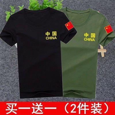 12件军迷短袖t恤男背心中国国旗大码肥仔青年宽松上衣爱国T恤男