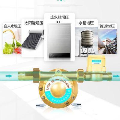 热水器增压泵家用全自动静音增压水泵自来水管道小型加压泵增压器