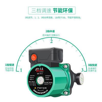 名磊超静音家用地暖热水循环泵暖气锅炉地热全自动增压泵屏蔽水泵