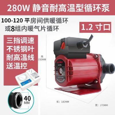 家用暖气循环泵地热地暖静音泵锅炉水泵热水器增压泵回水泵屏蔽泵