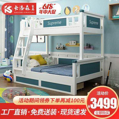 卡洛森实木子母床双层床上下床成人高低床儿童床子母床加粗加厚床