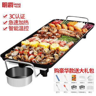 烧烤炉家用电烤炉无烟不粘烤肉机韩式多功能室内电烤盘铁板烤鱼盘