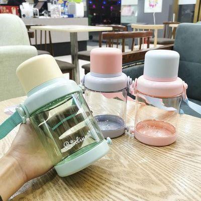 水壶可爱斜挎少女奇形怪状的杯子创意可以背的水杯女孩水杯网红款