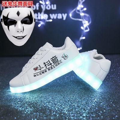 发光鞋儿童亮灯鞋七彩usb充电会发光的鞋子男女童鞋带灯鞋鬼步鞋