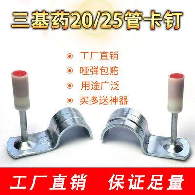 吊顶神器木工专用消防钉圆头钉木方钉木工钉圆片钉木龙骨钉管卡钉