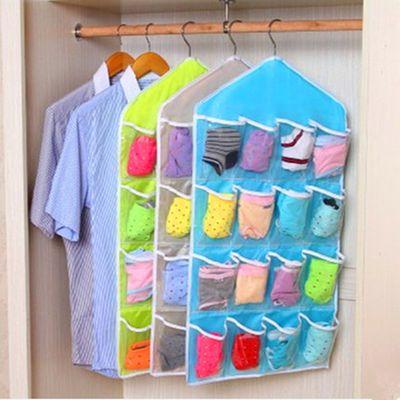 袜子收纳袋衣物家用多功能内衣收纳挂袋墙上门后卫生间学生储物袋