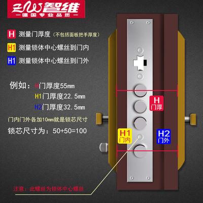 通用型超C级防盗门锁芯进户门大门家用锁芯门锁8把钥匙全铜