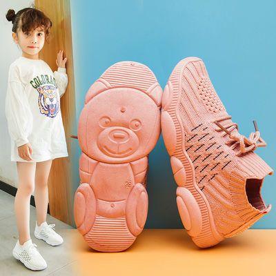 女童运动鞋2020春季儿童鞋子透气网面男童小白鞋学生中大童休闲鞋