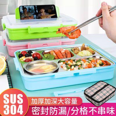 食品级304不锈钢学生饭盒分隔餐盒日式便当盒便携保温盒防烫餐盒