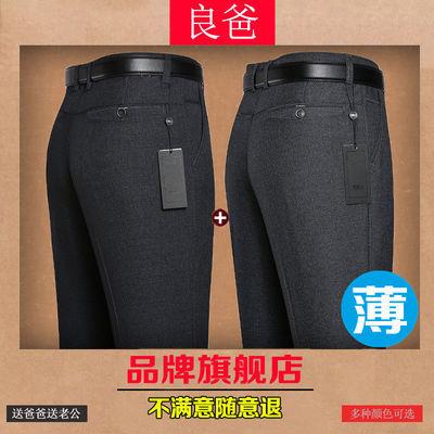 夏季中年男裤男士西裤高腰休闲长裤男装中老年人薄款宽松爸爸裤子
