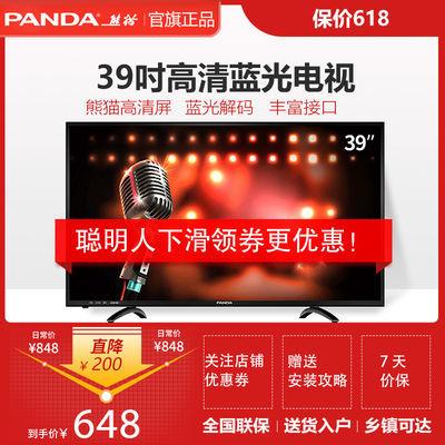 官旗正品 熊猫 39/32�几咔謇豆饧矣�LED液晶平板电视机卧室 F4X
