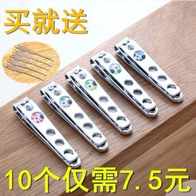 人不锈钢指甲刀指甲剪指甲钳套装单个家用修甲美甲工具10个大号成