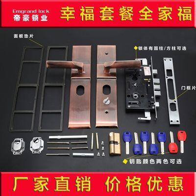 防盗门锁套装通用型入户门把手锁体锁芯整套老式门锁具大门锁家用
