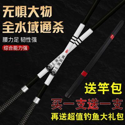 分割龙纹鲤鱼竿手竿28调碳素长节台钓竿超轻超硬5.4米钓鱼竿渔具
