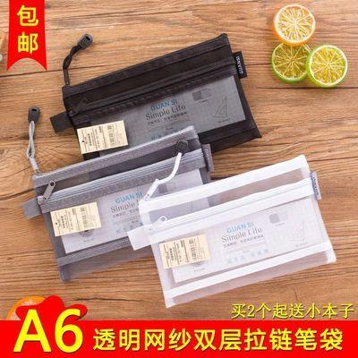 笔袋简约透明网纱袋黑白灰男女学生考试袋大容量文具盒双层文具袋
