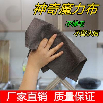 璃布 不留痕专用无水印擦镜子神器抹布家务清洁百洁布魔力布擦玻