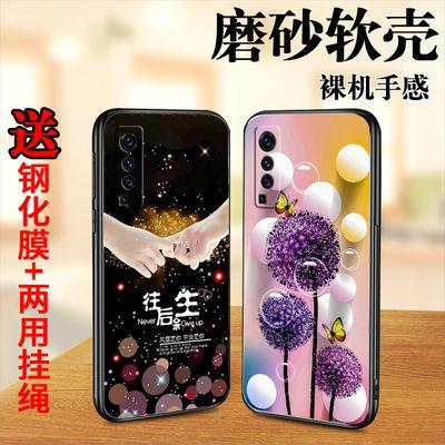vivox50/50pro手机壳女vivoiQOONeo3/iQOOZ1网红防摔硅胶软壳男款