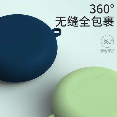 华为Freebuds3保护套蓝牙无线耳机保护壳硅胶防尘充电盒耳机软套