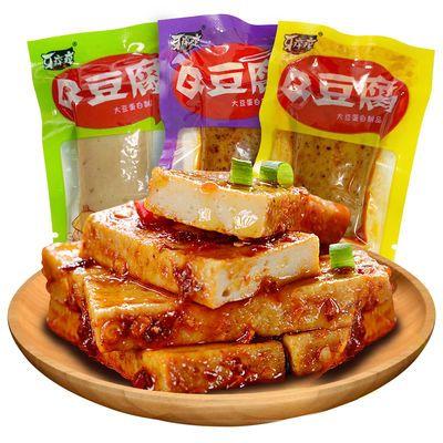 牙痒痒Q豆腐手磨嫩豆干香辣零食便携小包装小吃麻辣食品批发20包