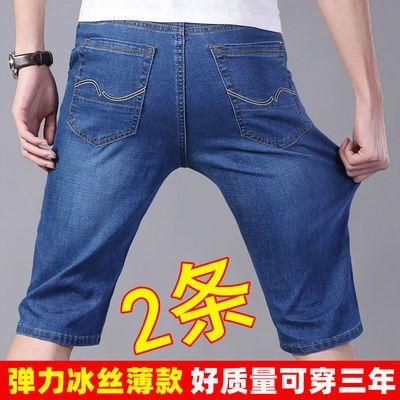 夏季男士牛仔短裤男直筒宽松弹力冰丝薄款休闲五分裤子男5分中裤
