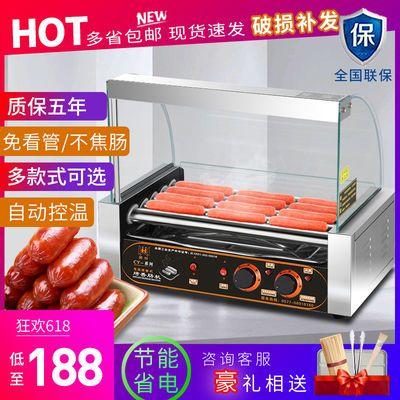 烤肠机商用小型家用烤香肠机台湾创宇烤热狗机烤火腿肠全自动机器