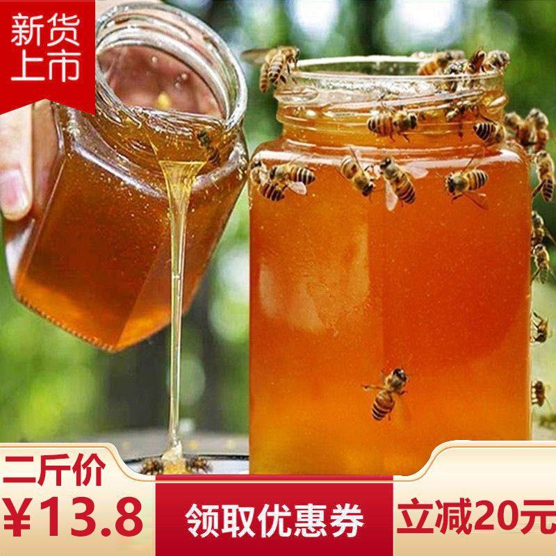 野生蜂蜜天然正品深山百花蜜自然成熟土蜂蜜农家自产自销槐花蜜