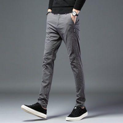 2020夏季薄款男裤子休闲裤简约九分裤韩版修身纯色青年男士小脚裤