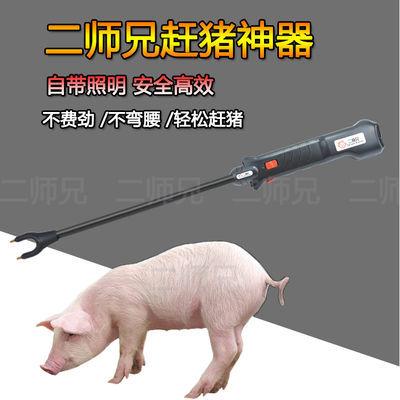 二师兄电动赶猪器防水电击赶羊赶牛器高压进口98000ma大容量电池