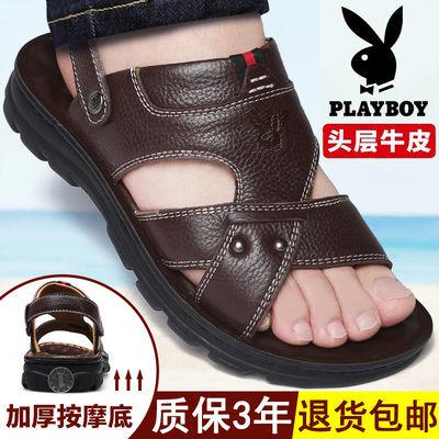 【花花公子/头层牛皮】男士真皮凉鞋男夏季厚底防滑凉拖鞋沙滩鞋1
