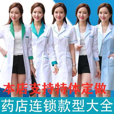 护士服短袖女白大褂长袖夏装美容院美容师店纹绣师药房药店工作服
