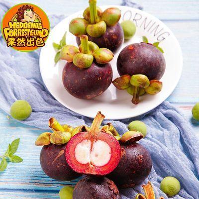 孕妇包邮山竹油麻竹出色大果新鲜5A进口泰国水果水果热带应季果然