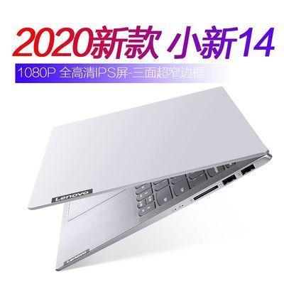 联想/Lenovo笔记本电脑i5学生轻薄商务办公小新air游戏本