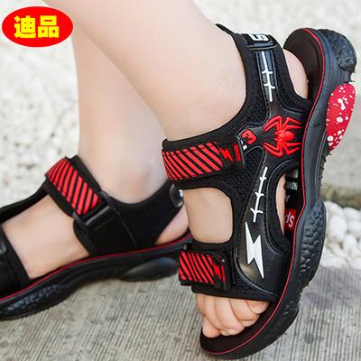 2020新款男儿童凉鞋男春夏小孩鞋子中小学生大童沙滩鞋宝宝防滑鞋