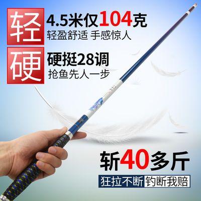 日本进口碳素龙纹鲤鱼竿手竿超轻超硬台钓竿5.4米鲫鱼钓鱼竿鱼杆