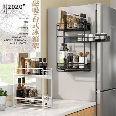 多功能磁吸冰箱置物架侧壁调味品收纳架厨房保鲜膜袋冰箱侧挂架