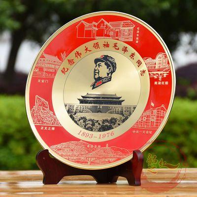 毛主席头像纯铜圆形摆盘毛泽东延安宝塔收藏品客厅办公室装饰摆件