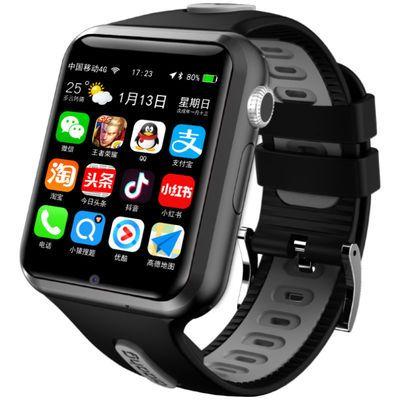 儿童电话手表4G安卓智能手表wifi防水成人男女孩学生定位手机手环