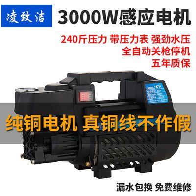 纯铜高压水枪强力220v洗车机全自动洗车泵家用全铜大功率洗车神器