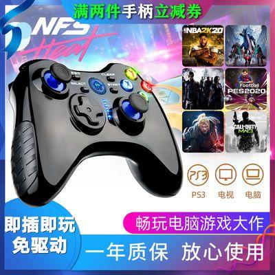 新品有线无线游戏手柄PC电脑电视USB手柄Steam震动PS3笔记本模拟