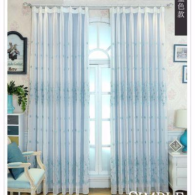 韩式双层粉色公主风遮光窗帘客厅卧室婚房纱帘遮光帘成品窗帘定制