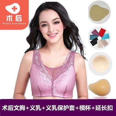 术后义乳专用文胸腋下遮档内衣乳腺胸罩义乳文胸二合一假乳房假乳