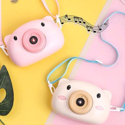 网红儿童电动吹泡泡机照相机玩具少女心抖音同款小猪枪器水补充液