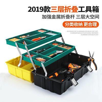 电工五金收纳箱折叠式工具箱手提式家用大号多层工具盒零件收纳盒