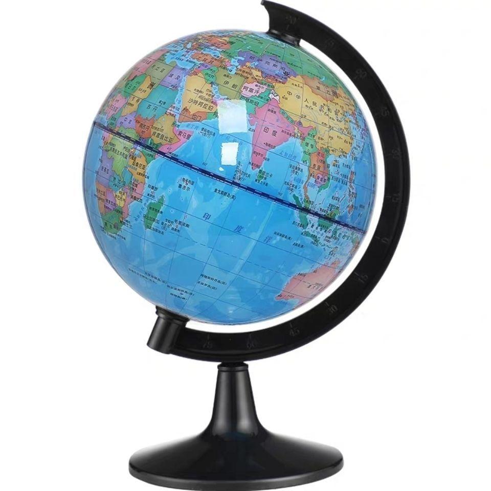 世界地球仪10.6-32cm摆件大号初中学生用中英文高清高中生教学款