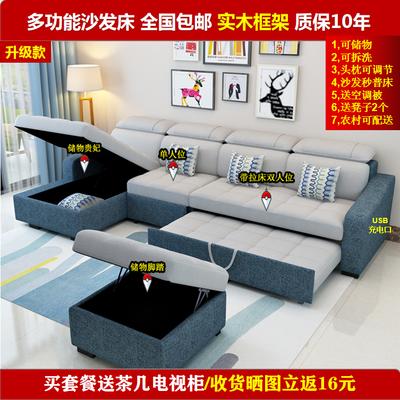 多功能可折叠沙发床小户型客厅两用双人推拉转角拆洗储物布艺沙发