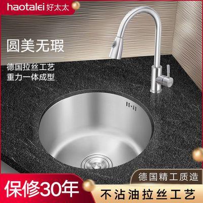 厨房圆形水槽单槽 304不锈钢洗菜盆洗碗池小水槽圆盆洗手盆家用