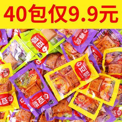香辣豆干豆腐干零食大礼包小包装散装小吃零食湖南特产批发整箱