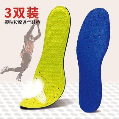 夏日椰子黑天使鞋垫350V2原装品质满天星加厚运动减震鞋垫男女