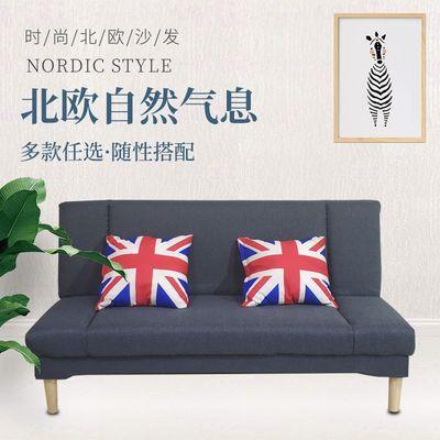 可折叠两用沙发床简约小户型客厅单双人沙发出租房懒人实木多功能