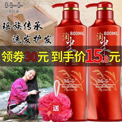 升级版红瓶淘米水】红瑶洗发水正品护发素沐浴露套装去屑控油男女